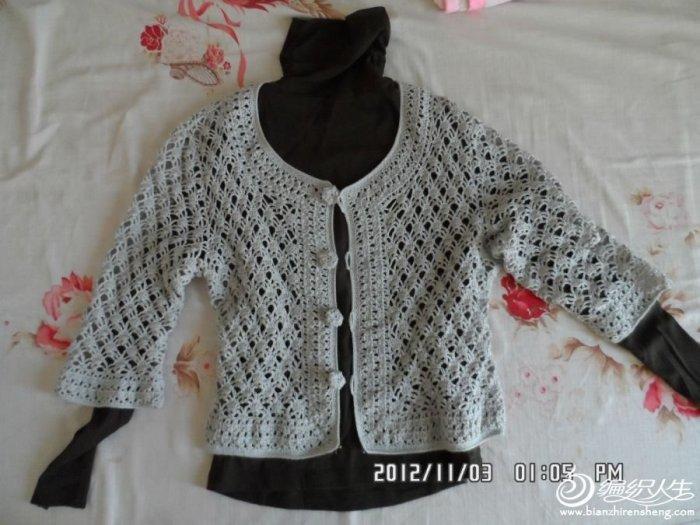 韩版镂空毛衣有详细图解 钩针编织女士长袖毛衣外套款式