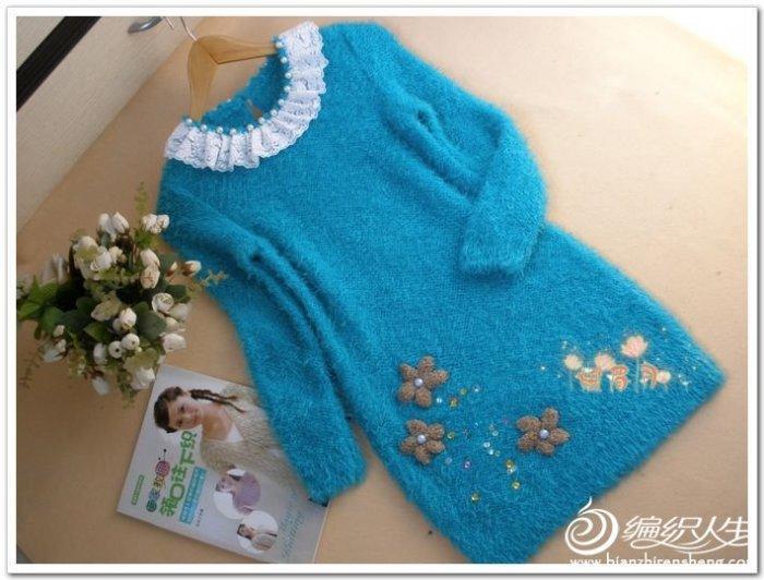 甜美长款少女毛衣蔚蓝 棒针编织长袖毛衣款式教程图片