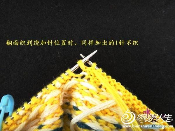 【引用】花仙子(儿童圆肩约克套头提花衣) - 壹一 - 壹一编织博客
