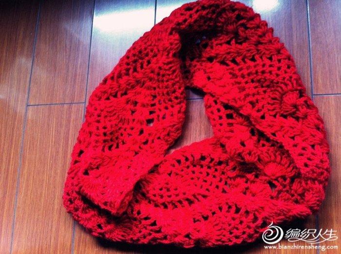 菠萝花大围脖 毛线编织围巾款式图解图片