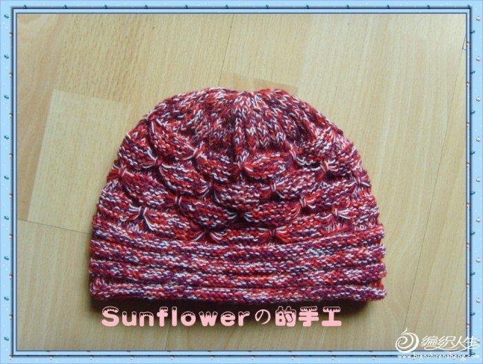 上一篇:给妈妈编织的羊绒衣 棒针编织女士毛衣外套花样图解-仿淘宝图片