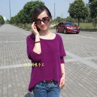 紫色水貂绒宽松衫紫妮 棒针编织女士毛衣花样款式图解教程
