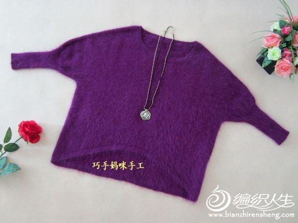 棒针编织女士毛衣花样款式