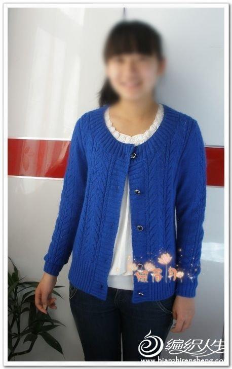 棒针编织女式毛衣外套花样