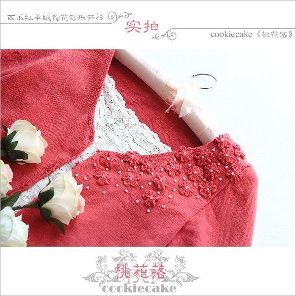 红色底边装饰素材