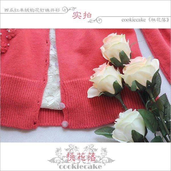 红色底边花纹装饰素材