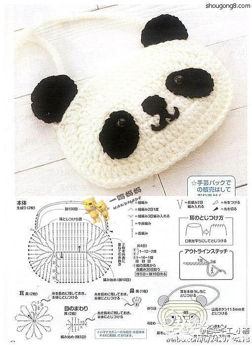 毛线编织超萌熊猫包包 手工钩织包包款式花样图解