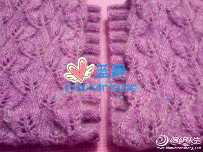 女士套头毛衣款式_粗毛线编织的叶子花围巾 有花样图解-编织教程-编织人生