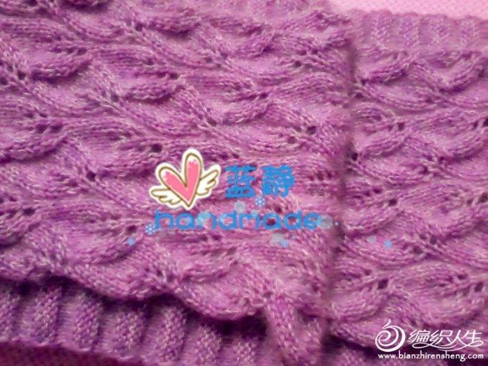 粗毛线编织的叶子花围巾 有花样图解