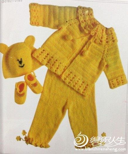 毛线编织儿童秋冬毛衣外套花样图解