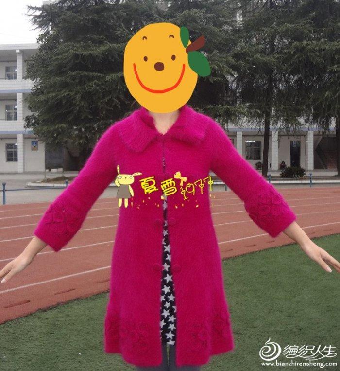 貂绒大衣(真人秀+图解)毛线编织女士毛衣外套花样图