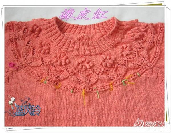 毛线编织女士长袖套头毛衣花样橡皮红
