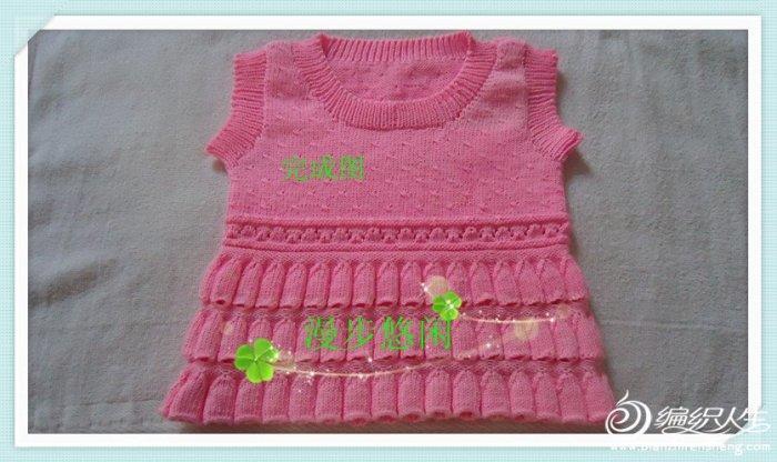 铃铛儿背心裙教程 毛线编织适合2岁左右宝宝毛衣花样图解
