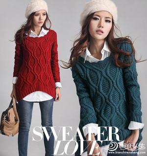 淘宝上的一款休闲女士毛衣 毛线编织女生毛衣花样图解