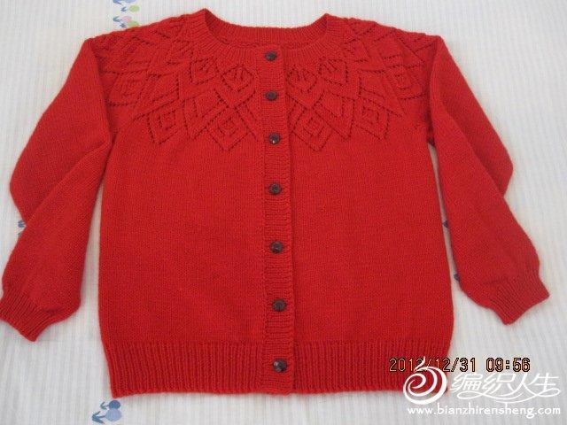 ... 织菱形纹开衫 仿张金兰大师的从上往下织的女士毛衣