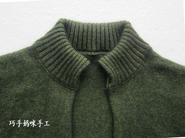 【巧手妈咪】-----山木-----扣子男士羊绒衫