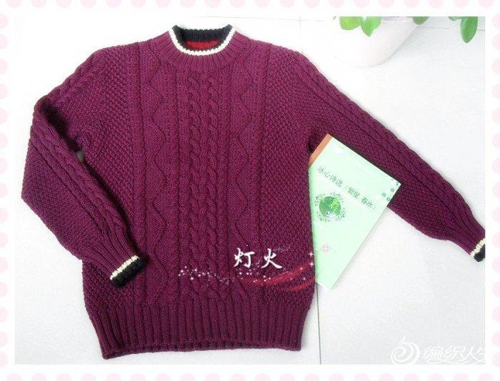 小帅哥套头毛衣繁星 毛线编织男孩毛衣花样图解