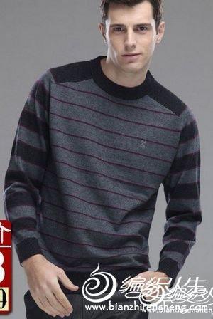 男士貂绒毛衣图片_灰黑紫配色男士毛衣幻世 男士棒针毛衣花样款式-编织教程-编织人生