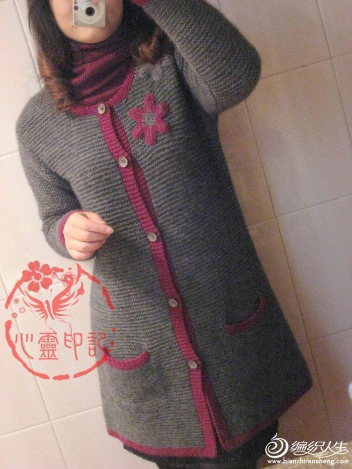 小香风大毛衣外套袭人 棒针编织女士毛衣外套款式图解教程图片