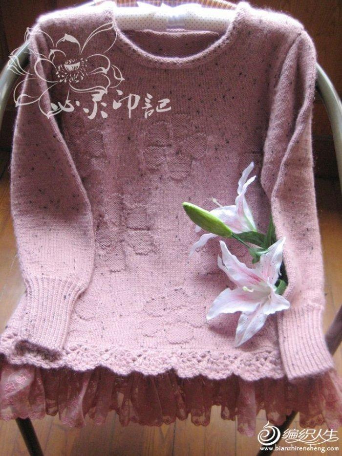 粉色花边长款毛衣 棒针编织女士毛衣花样款式图片