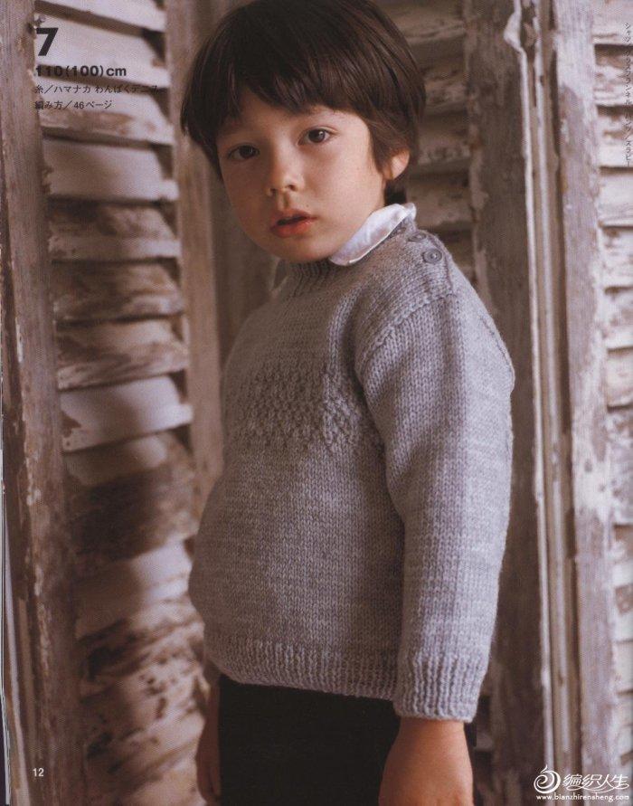 织毛衣怎样换线