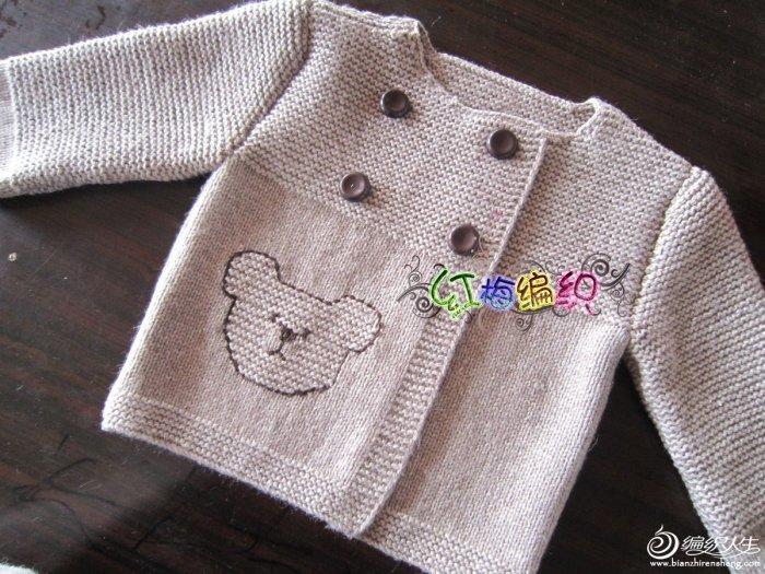 适合1-2岁宝宝可爱小熊衣