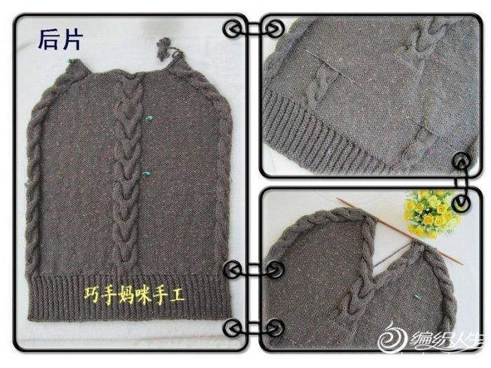 毛衣设计手绘图