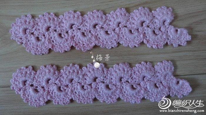 白色外套: 用线;竹纤维双股(白色4两多.粉色半两多)针号;10号钢针;8号钩针。衣长;带花边36.5cm.胸围;36.5cm。 1.后片起头;81针,织7行下针,排花;7针一个花,中间相隔5针。 2.织6个花后,平织3行,分挂。(长19cm) 3两边平留各5针,两边减针2-2-1.2-1-2.共4针。织15cm。后领窝;中间留23针,两边各减2-1-2次。 1.