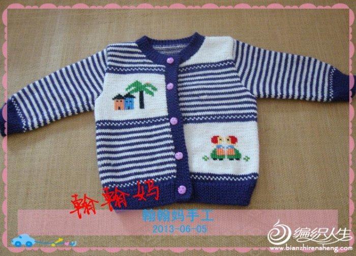 适合1-3岁宝宝毛衣 棒针编织儿童毛衣款式及图解