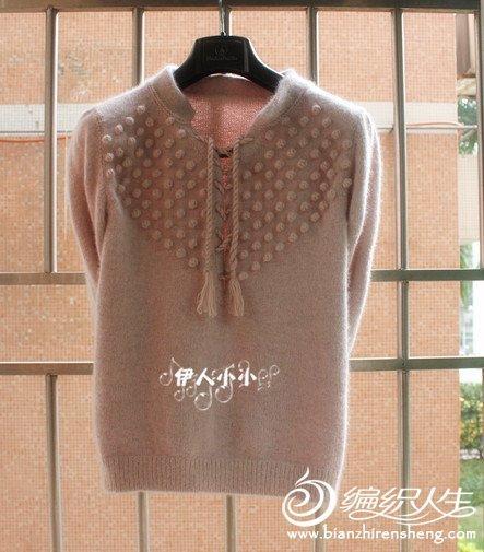 编织教程 看图仿衣莫言 冬季女士长袖毛衣款式及花样图  衣服是去年下