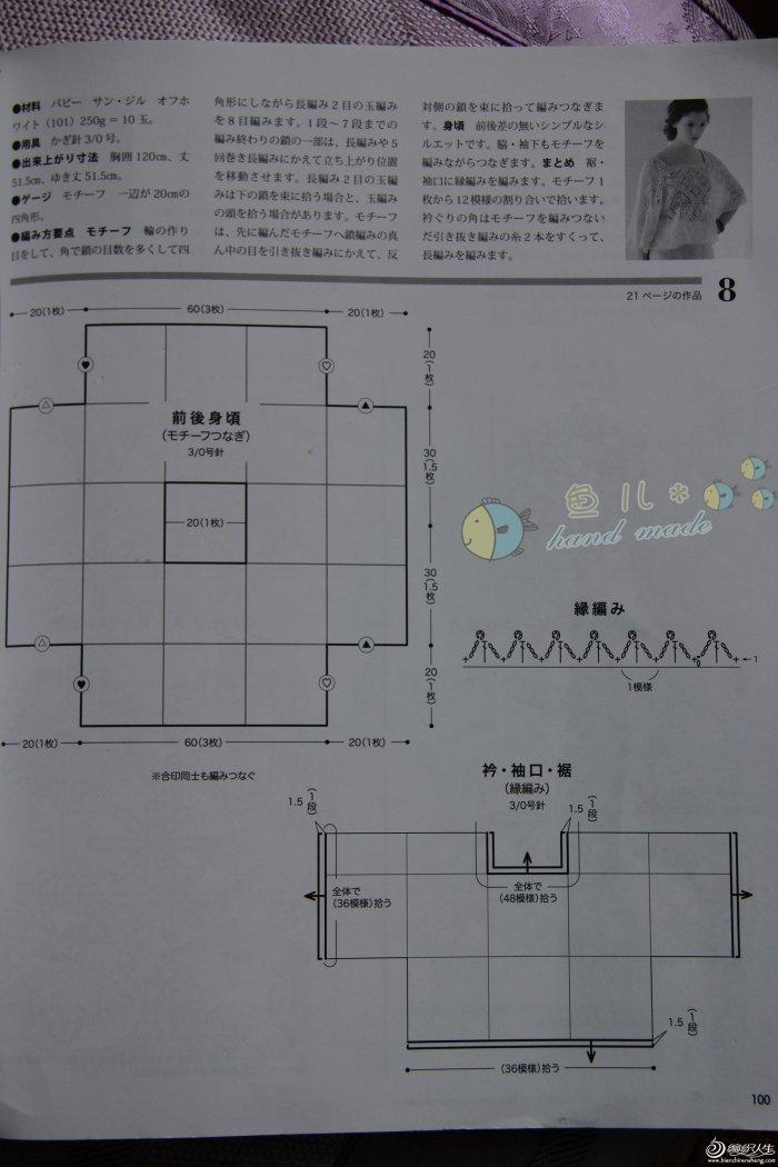 093U4D35-10.jpg