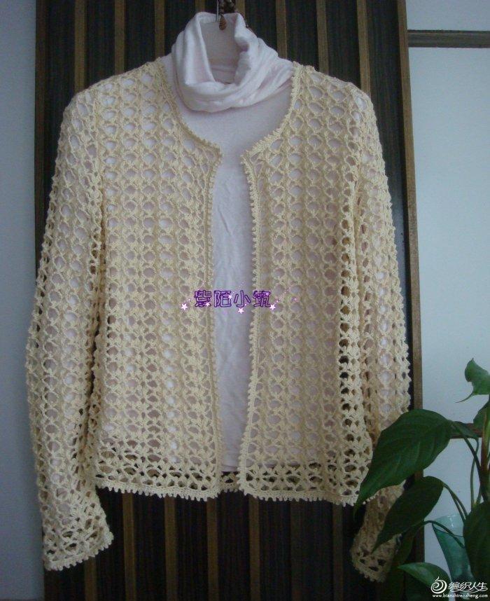 钩针编织女士镂空长袖开衫毛衣外套珍珠白 附图解