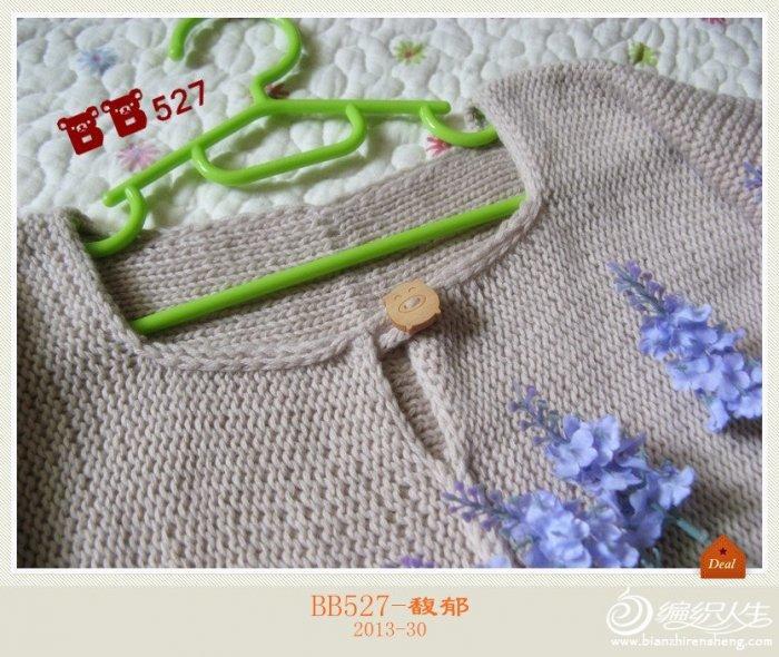 编织款式图  这是一款简洁大方的套头休闲毛衣