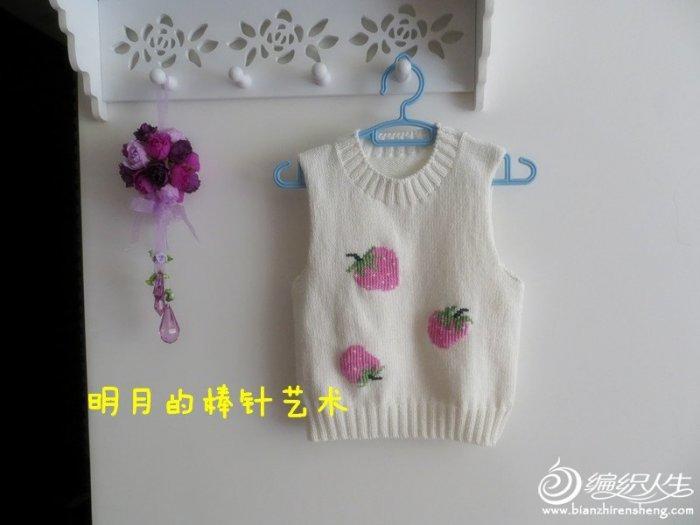 儿童织毛衣教程_诱人大草莓明月的棒针艺术(详细教程)适合2岁左右的儿童毛衣 ...