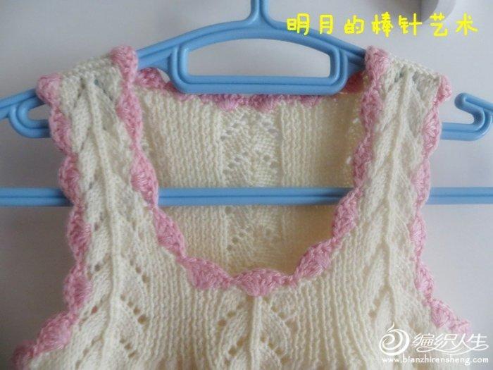 云宝宝毛线编织的儿童毛衣积玉
