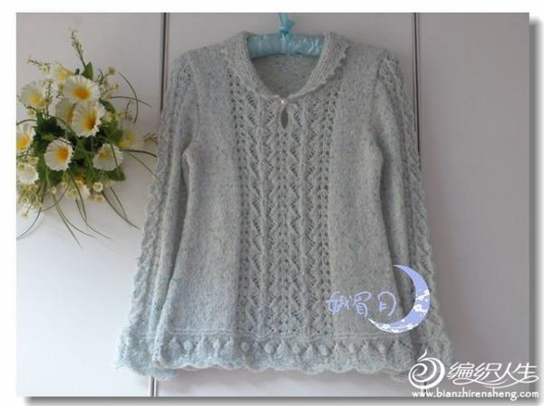 秋季毛线编织女士毛衣款式图