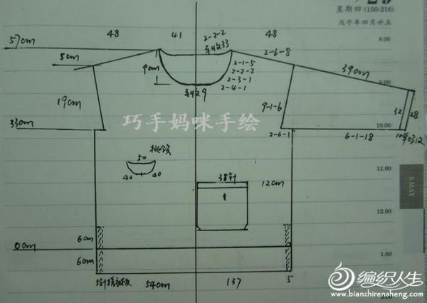 电路 电路图 电子 原理图 600_426