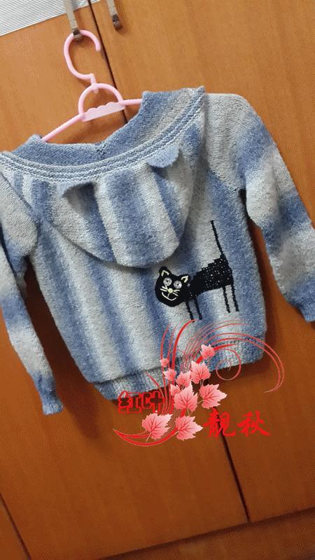 儿童带帽美丽开衫-编织人生