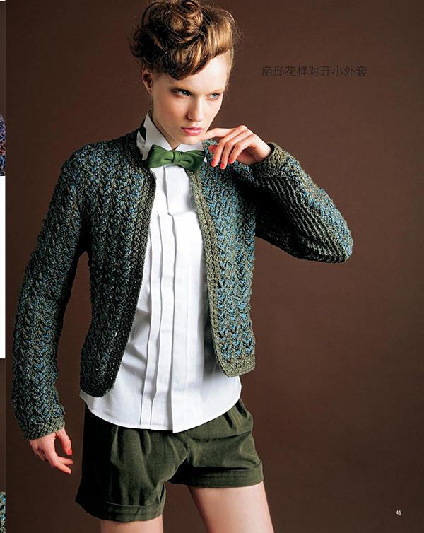 毛线球3:来自冰岛的温暖编织