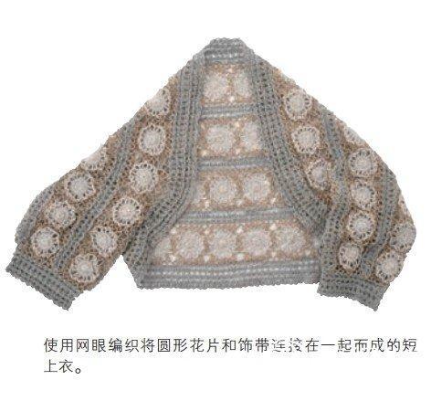 什么叫发卡蕾丝 发卡蕾丝的编织作品