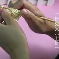 编织人生视频学堂第28集--1针交叉(上针)