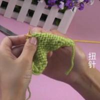 编织人生视频学堂第26集--扭针