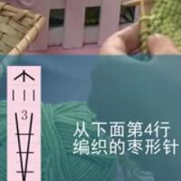 编织人生视频学堂第35集--从下面第4行编织的枣形针