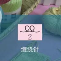 编织人生视频学堂第36集--缠绕针
