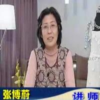 张博蔚编织教程-钩针编织基础 花样计算和扣眼制作