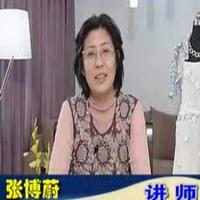 张博蔚编织教程 钩针编织基础 作品制图