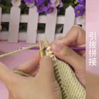 棒针基础视频:引拔拼接缝合技巧