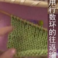 使用行数环的往返编织 斜肩的编织 棒针基础视频