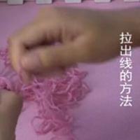 编织前抽线的方法 棒针基础视频