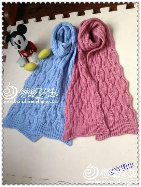 婴儿围巾编织图解